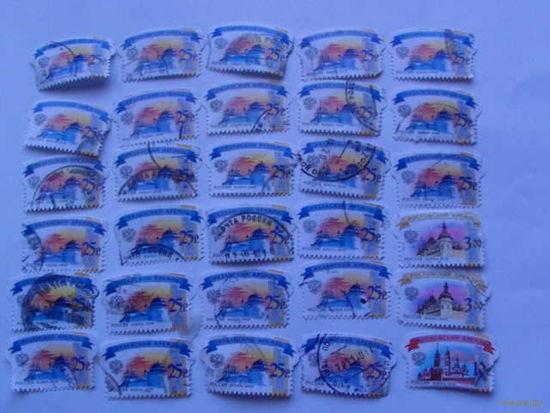 Россия марки 2009г Рязанский кремль 25 руб 26 шт + бонус  распродажа