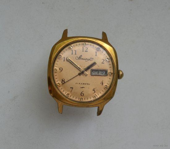 Часы механические Вымпел корпус Au 10 на ходу.с рубля