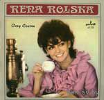 LP  Rena Rolska - Oczy Czarne (1971)