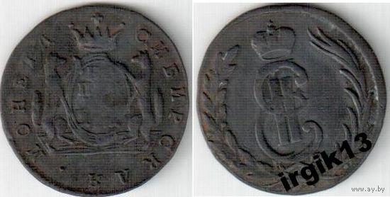 Копейка Сибирская 1771 года КМ