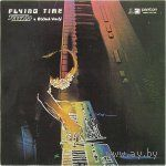 LP Synkopy & Oldrich Vesely - Flying Time (1985) Art Rock, Prog Rock