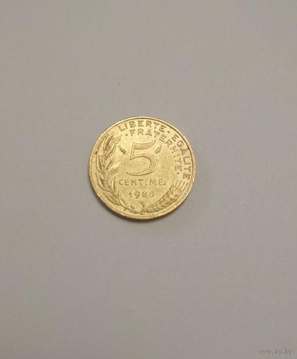 Франция / 5 сантимов / 1980 год