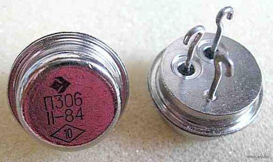 Транзистор П306