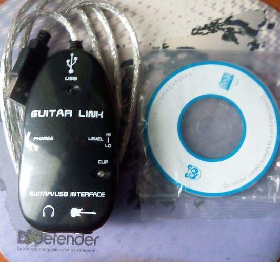 Продам USB GUITAR LINK.