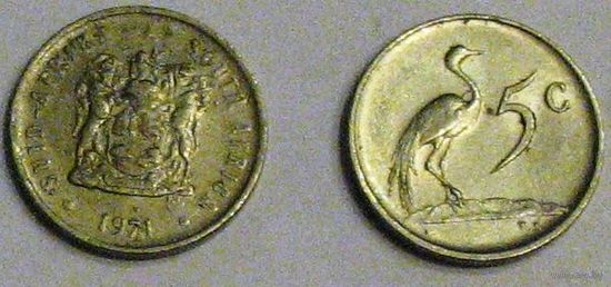 ЮАР, 5 центов 1971