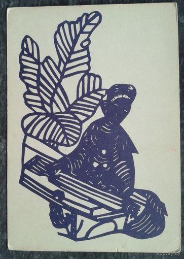 За лютней. Провинция Чжэцзин. Китайские вырезки из бумаги. 1958 г. Чистая.