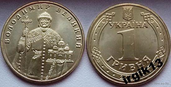 1 гривна 2012 года. Украина