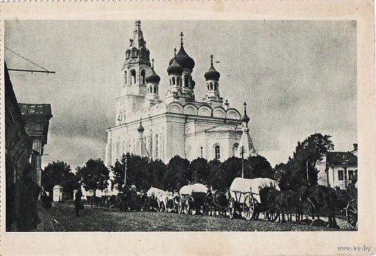 Открытка Гродно разрушенный собор