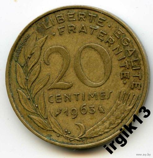 20 сантимов 1963 г. Франция.