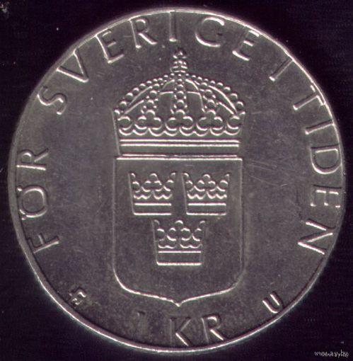 1 Крона 1981 год Швеция Карл Густав_1