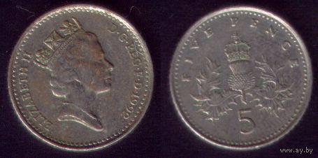 5 пенсов 1992 год Великобритания
