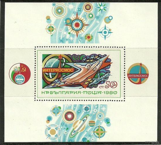 Интеркосмос. Блок негаш. 1980 Болгария