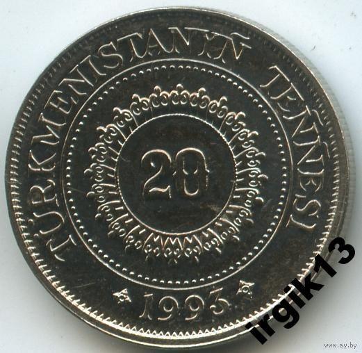 20 теннеси 1993 года. Туркменистан