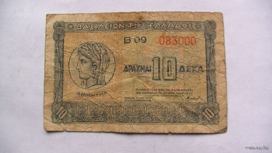 Греция 10 драхма 1940г No2 распродажа