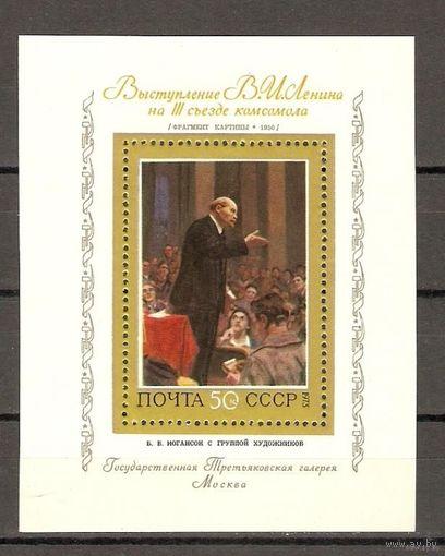 1973 Советская живопись БЛОК и СЕРИЯ 6м.  чист.