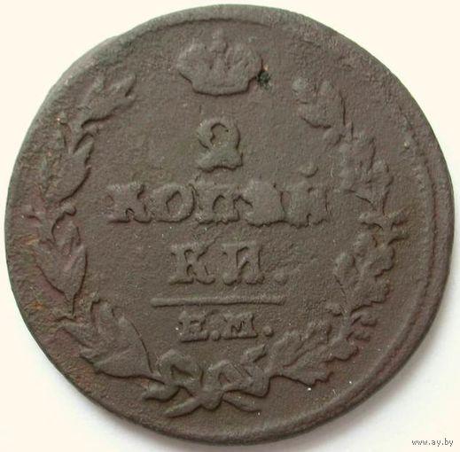 037 2 копейки 1814 года. ЕМ-НМ.