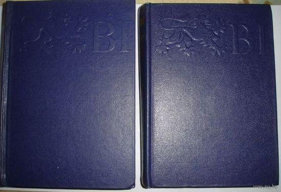 Немецкий Лексикон (Энциклопедический словарь) в 2-х томах