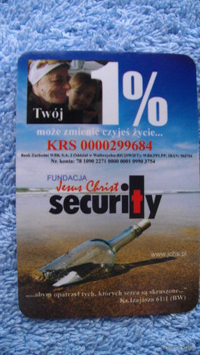 """Карманный календарик """"security"""" 2012г. распродажа"""