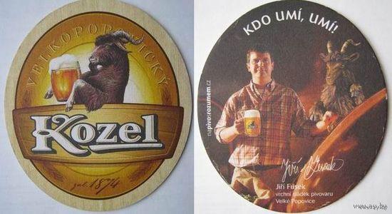 Подставка под пиво Velkopopovicky Kozel /Чехия./.Вар.1.
