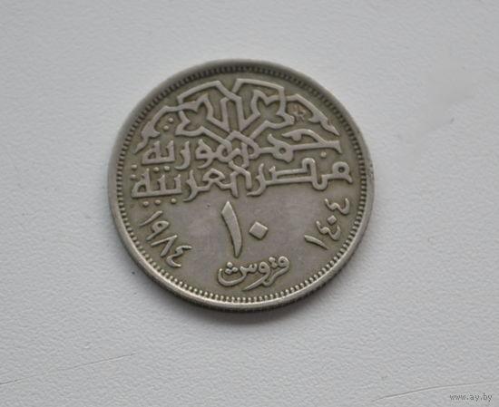 Египет 10 пиастров 1983