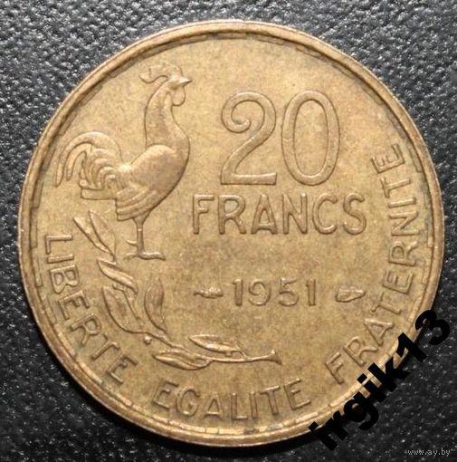 20 франков 1951 г. Франция.