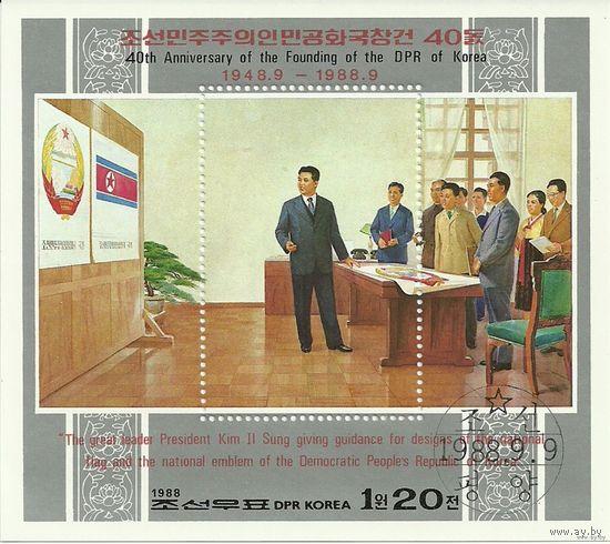40 лет КНДР 1988 г.(Корея)