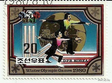 Спорт. Зимние Олимпийские игры 1980 г. КНДР 1980 г. (Корея)