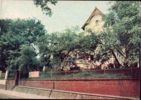 Львов Литературный музей 1970 год