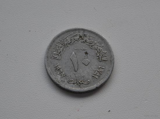 Египет 10 пиастров 1965