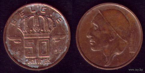50 сентимов 1994 год Бельгия