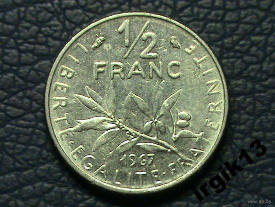 1/2 франка 1967 г. Франция.