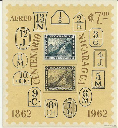 100 лет Никарагуа. 1962 г. Никарагуа. Блок негаш.
