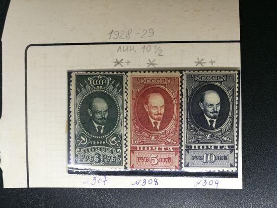 1928-29 год серия марок 3,5,10 руб Стандартного выпуска ! с 1 руб! ПРОДАЖА КОЛЛЕКЦИИ!