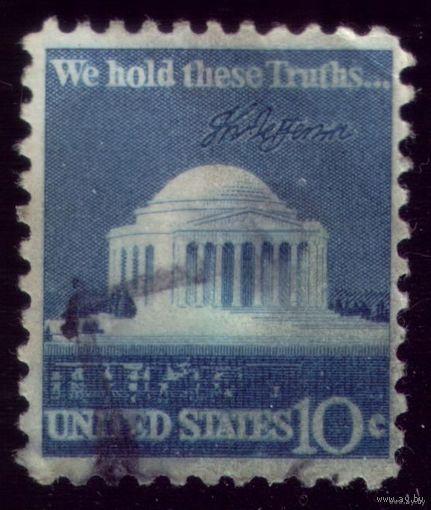 1 марка 1973 год США Джефферсон мемориал