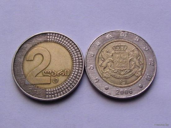 Грузия 2 лари 2006г.  распродажа