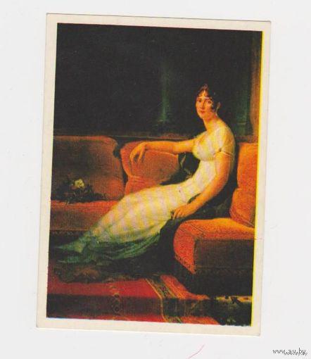 Календарь на 1993 год.Портрет Жозефины.жены Напалеона с картины Франсуа Жерар
