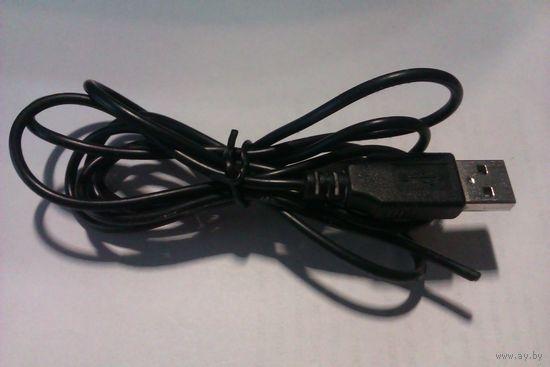 Кабель с USB входом длинный