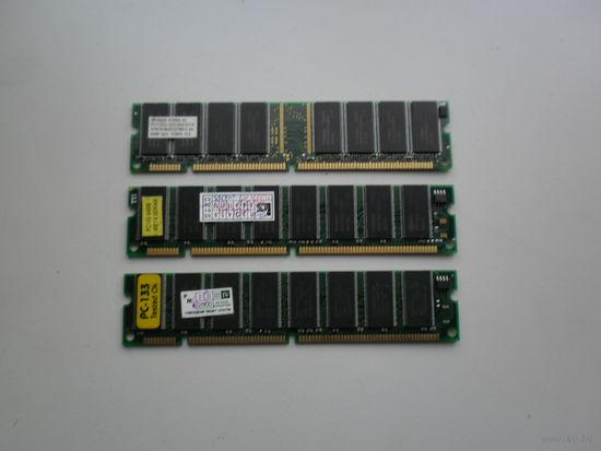 Память SDRAM 64Mb