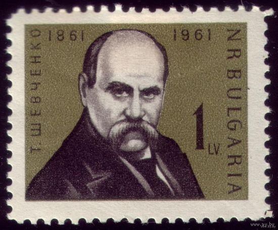 1 марка 1961 год Болгария Т.Шевченко