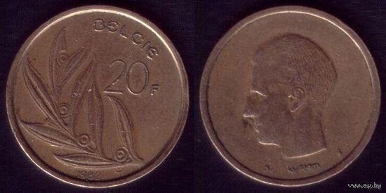 20 Франков 1982 год Бельгия