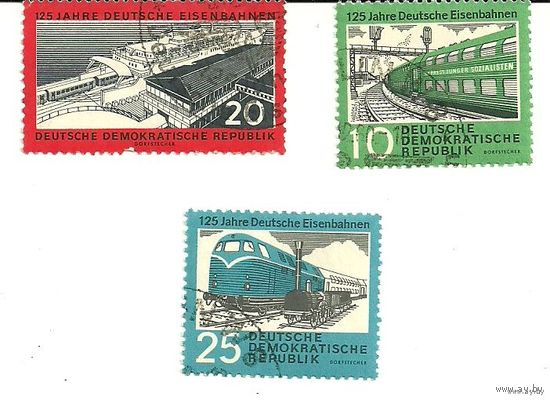 Транспорт. Серия 3 марки. Германия