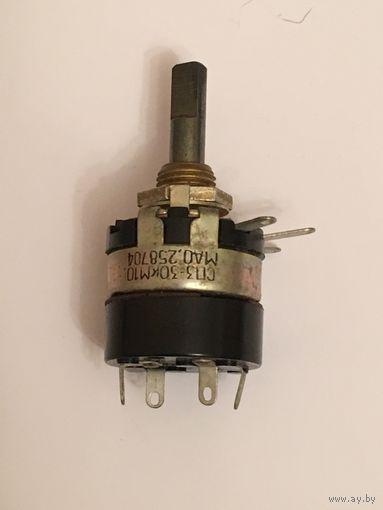 Резисторы сп3-30кМ10