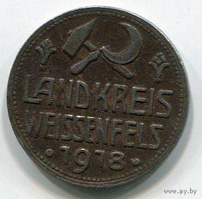 Ng ВАЙСЕНФЕЛЬС - 10 ПФЕННИГОВ 1918 ОКРУГ