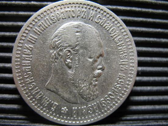 монеты в витебске