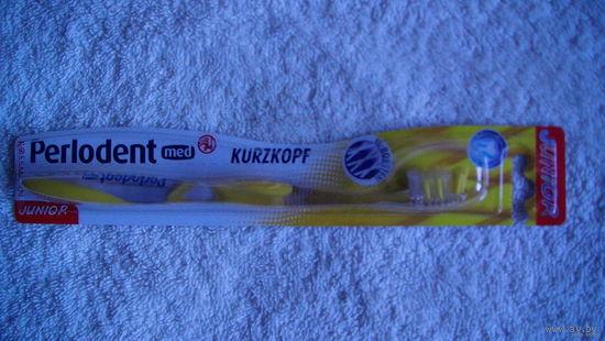 Зубная щётка для подростков Perlodent . распродажа