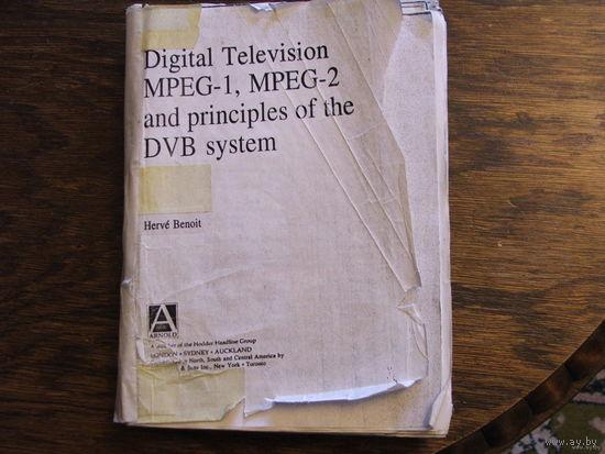 Книга по цифровому телевидению