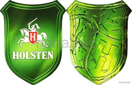 Подставка Holsten (Германия)