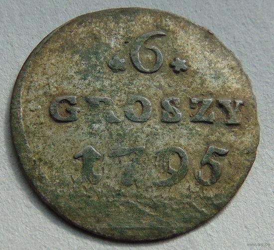 Старт с 2 рублей!  6 грошей 1795 год.
