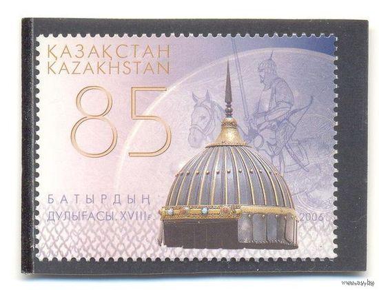 Казахстан лошади воин