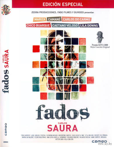 Фаду (Фадо) / Fados (Карлос Саура / Carlos Saura)  DVD9